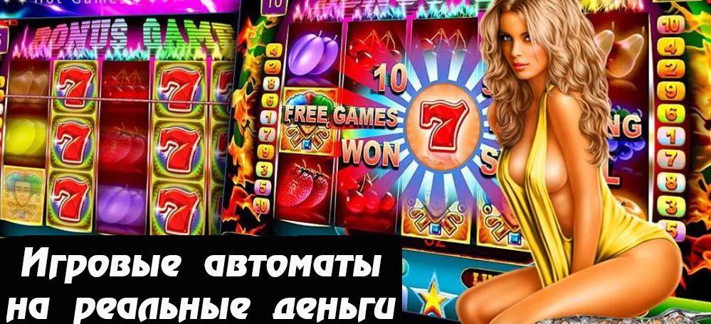 Winners car wash игровой автомат